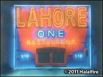 Lahore One