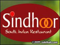 Sindhoor South Indian Restaurant