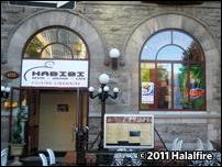 Habibi Resto Lounge