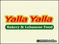 Yalla Yalla Bakery