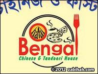 Bengal Halal Chinese & Tandoori House