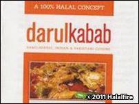 Darul Kabab
