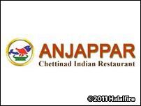 Anjappar Chettinad