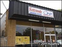 Fettoosh