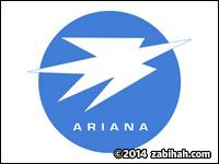 Ariana Afghan