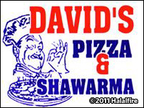 David Pizza & Shawarma