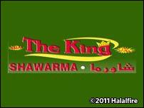 King Shawarma