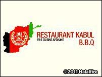 Restaurant Kabul BBQ