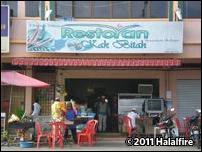 Restoran Kak Bitah