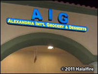 AIG Grocery & Desserts