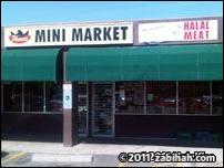 Phoenix Mini Market