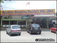 Restoran Kampung Baiduri