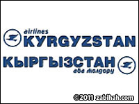 Kyrgyzstan Airlines