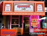 Café Kashker
