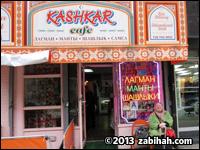 Café Kashkar