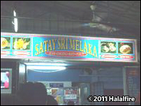 Satay Sri Melaka