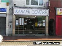 Karahi Centre