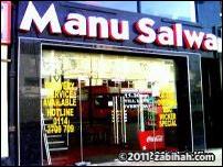 Manu Salwa BBQ House