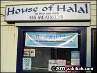 House Of Halal