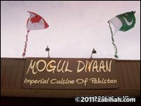 Mogul Divaan