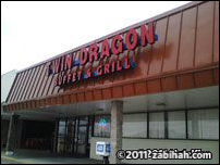 Twin Dragon Buffet & Grill