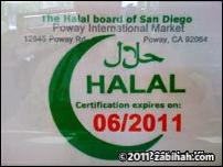 Poway International Market