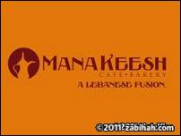 Manakeesh Café Bakery