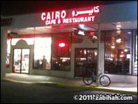 Cairo Café & Restaurant