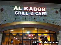 Al Kabob Grill & Café