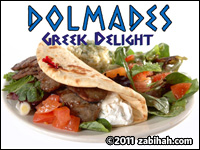 Dolmades Greek Delight
