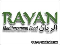 Rayan Halal Mediterranean