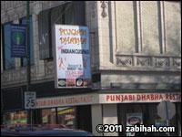 Punjabi Dhabha