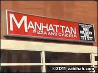 Manhattan Pizza & Chicken