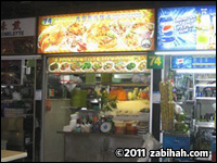 Takara Grilled Seafood