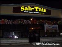 Sah Tain