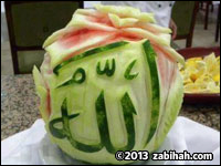 New Takbeer Halal Meat