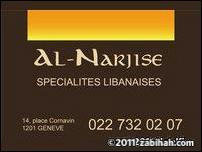 Al Narjise