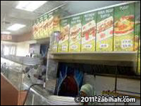 Maskali Restaurant