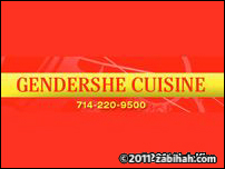 Gendershe Cuisine