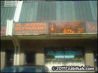 AlJazeera Restaurant