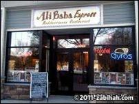 Ali Baba Express
