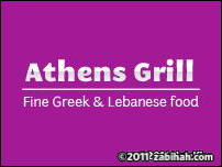 Athens Grill