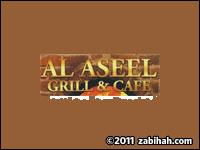 Al Aseel Grill