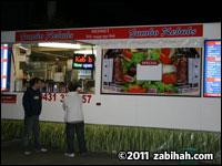 Jumbo Kebab