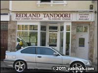 Redland Tandoori