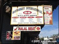 International Falafel