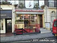 Raavi Kebab Halaal Tandoori