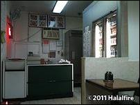 Khan Kabab House