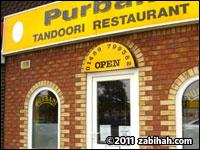 Purbani Hedge End