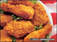 US Fried Chicken